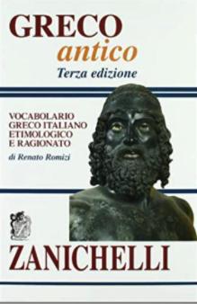 Dizionario di greco antico
